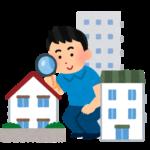 【不動産】新築一戸建てを建てる(買う)前に知っておきたい7つ注意点