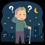 どうする?高齢者の5人に1人が認知症の時代に。後見人制度を活用しよう