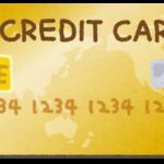 【2019年 所得税確定申告】国税をクレジットカードで決済する方法