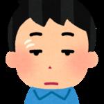 【英語小話】「お疲れ様です」とメールで書く人
