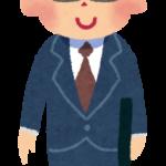 【小さなビジネス応援】格安でオーダースーツを作る方法
