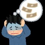 【小さなビジネス応援】ファクタリングを活用して資金調達する方法