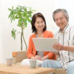 【シニアの保険】40代50代になったら保険の見直しが必要です。どこでどうやって見直したら良いか?