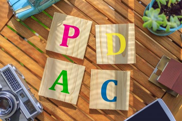 PDCA毎日回す