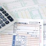 【国税徴収法】税金を滞納したらどうなるか?滞納処分の流れと対処方法について