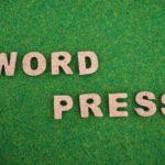 【Wordpress】スターサーバーのWebサイトをSSL化する手順【初心者向け】