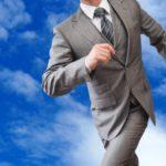 【会社設立の手順】シニアが定年リタイア後に独立して起業する場合どうしたら良いか?