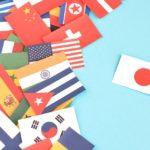 日本の製造業の課題と今後目指すべき方向性【過剰品質を取り除け】
