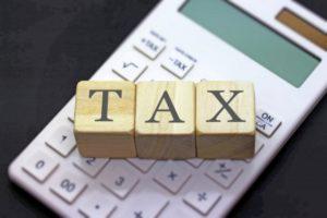 国税 2020