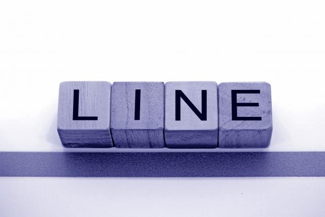 LINE ビジネスで使う