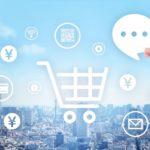 【Withコロナ】個人事業主・中小企業がリアル店舗に加えてネットショップを開設するなら必ず考えるべきポイント