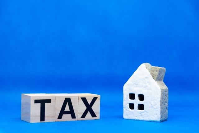 固定資産税 減免 増税