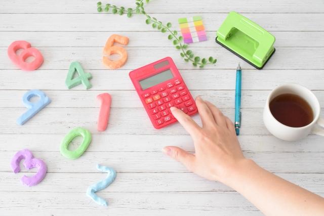 家計簿 お金を貯める方法