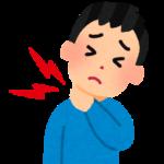 【実体験】頑固な首こりを短期間で和らげた方法
